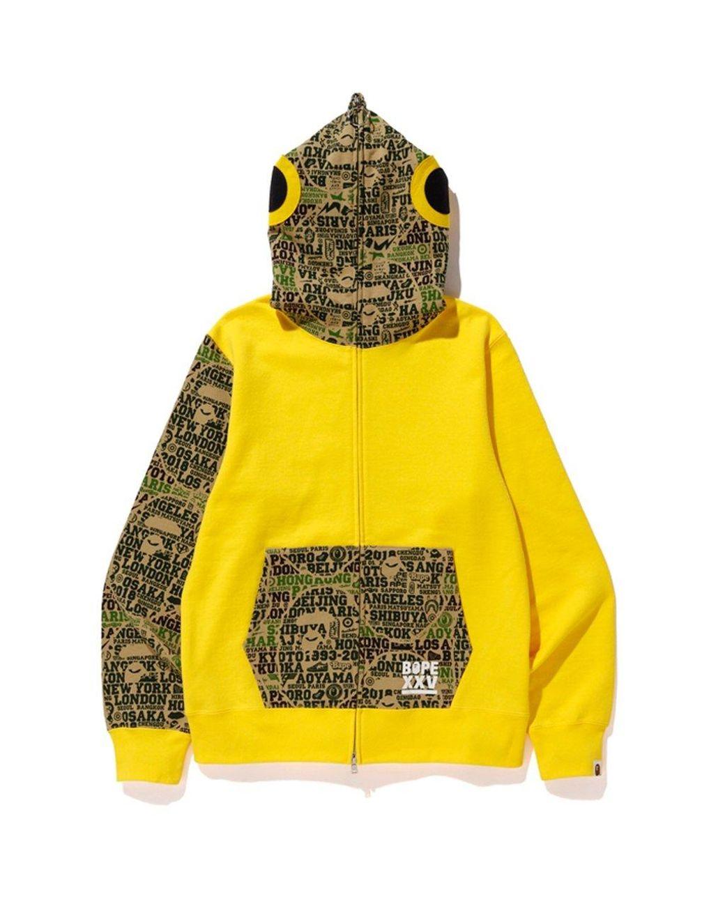 cb360b0c A Bathing Ape Xxv Cities Camo Fish Full Zip Hoodie Yellow/green in Yellow  for Men - Lyst