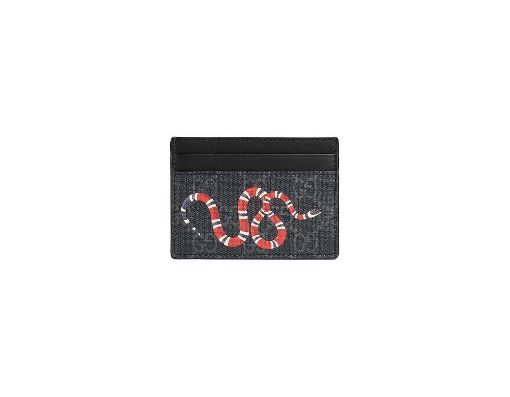 83f9a07ab2c Gucci Kingsnake Print GG Supreme Card Case in Black for Men - Lyst