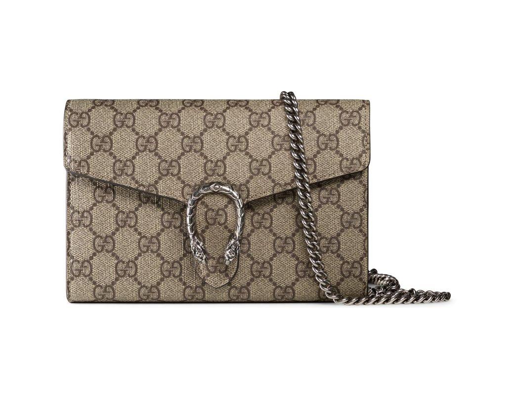 4e7fbbf1e07 Lyst - Gucci Dionysus GG Supreme Chain Shoulder Bag