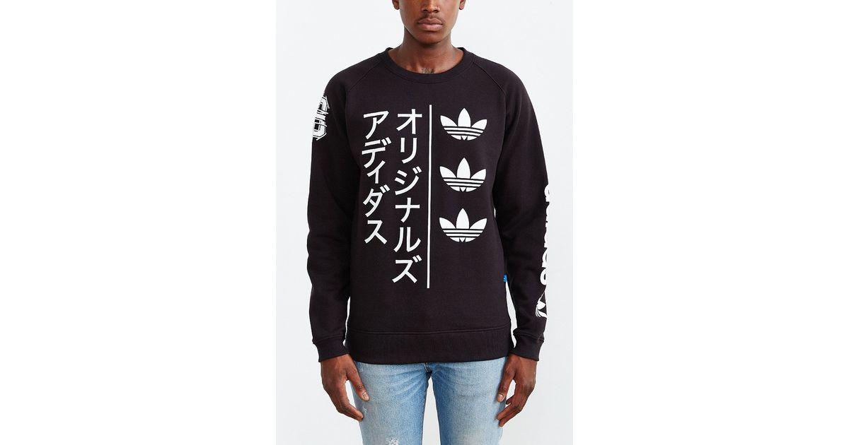 adidas originals 03 sweatshirt