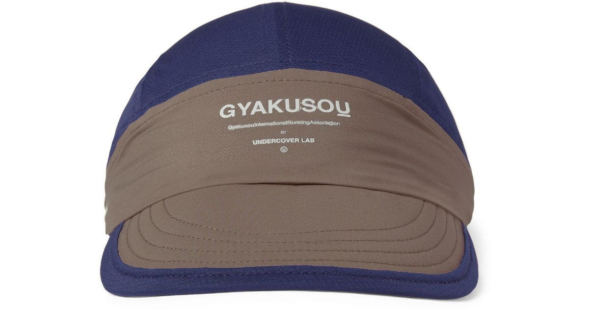 3a6523cd6ec Nike Gyakusou Drifit Running Cap in Gray for Men - Lyst