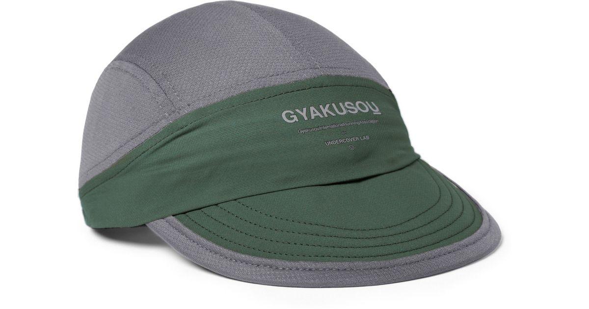d4d7073e1ba42 Nike Gyakusou Drifit Running Cap in Green for Men - Lyst
