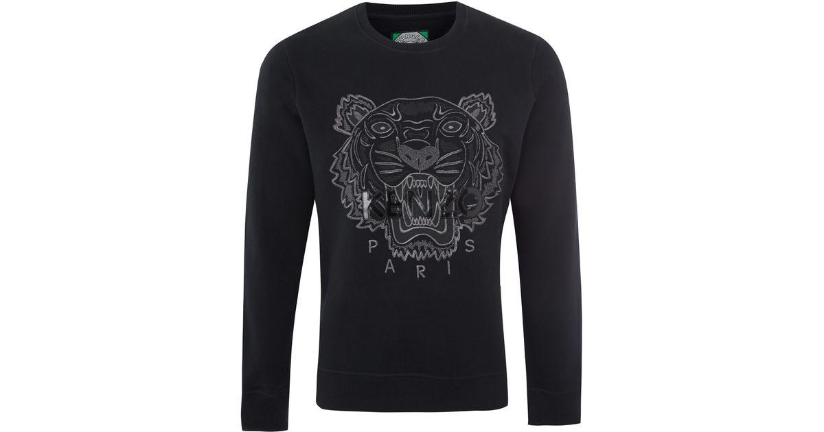 Lyst - KENZO Black Tiger Sweatshirt in Black for Men 98d8f2a50