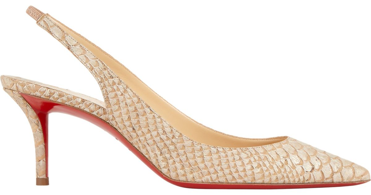 07931f71a542 Lyst - Christian Louboutin Apostrophy Slingback Pumps in Natural