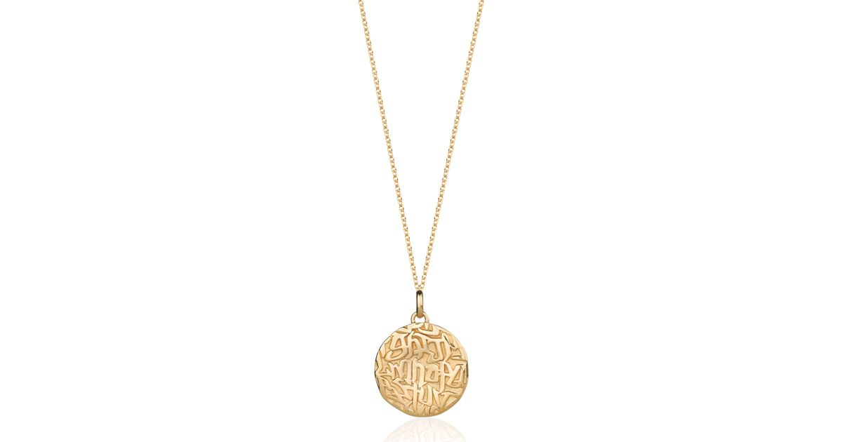 city pendant lost kida necklace the pretty of jewellery empire ksvhs atlantis