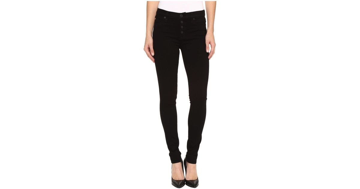 e8d7b660792 Lyst - Hudson Jeans Ciara Super Skinny Exposed Buttons Jeans In Black in  Black