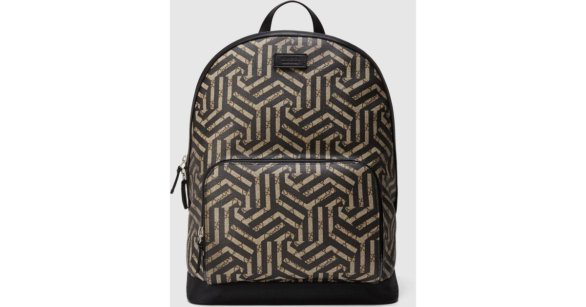 cd2e6b1a46dd Gucci Gg Caleido Backpack in Natural for Men - Lyst