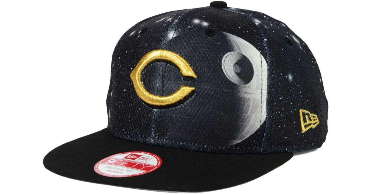 online retailer ece43 158a8 KTZ Cincinnati Reds Sw X Mlb 9fifty Snapback Cap in Metallic for Men - Lyst