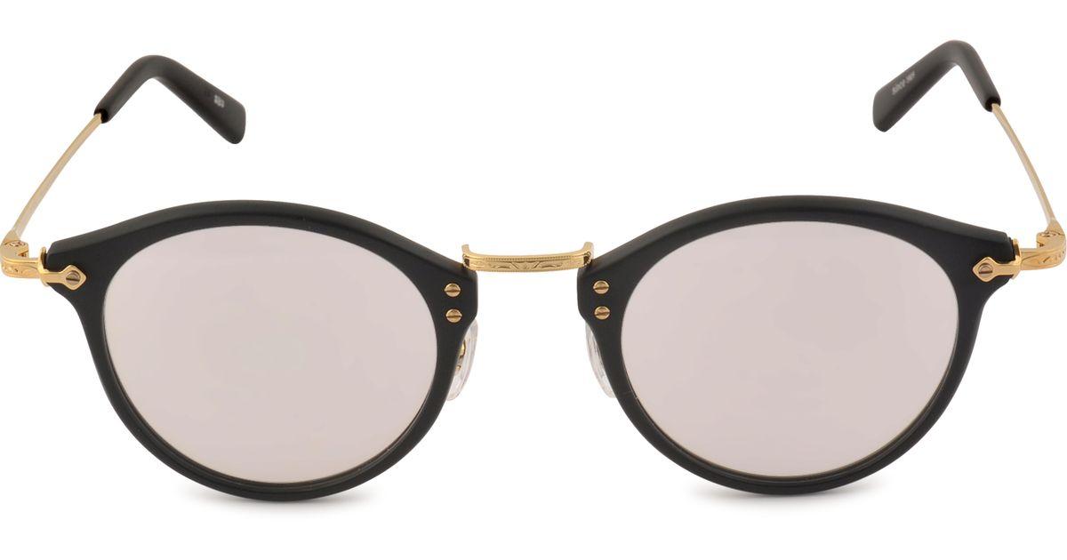 GMS-805 Sunglasses Masunaga 4CNexCLU