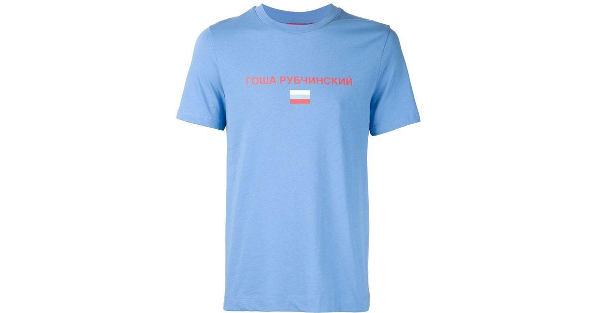 9a98a16d923915 Gosha Rubchinskiy Flag Print T-shirt in Blue for Men - Lyst