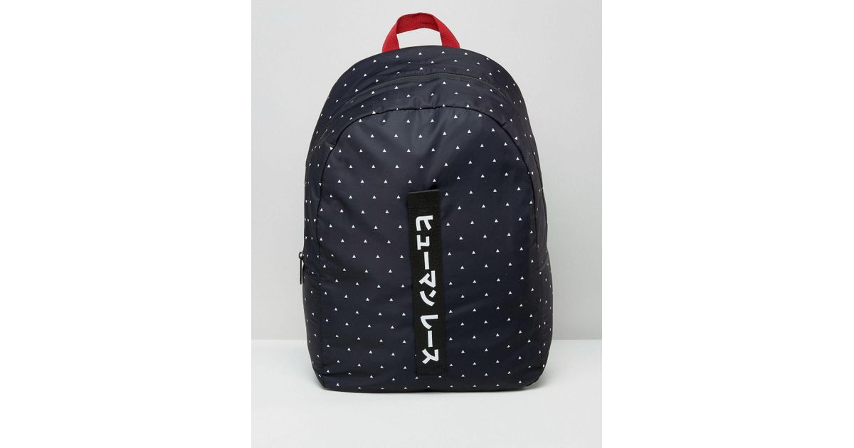 Lyst - adidas Originals Originals X Pharrell Williams Printed Backpack in  Blue 0fcf8b5d673fd