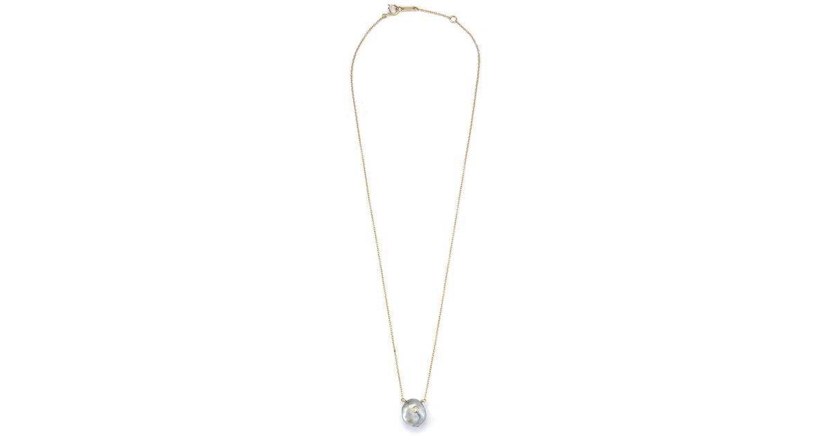 Mizuki Sea of Beauty Tahitian Keshi Pearl & Diamond Pendant Necklace qUPw7uh