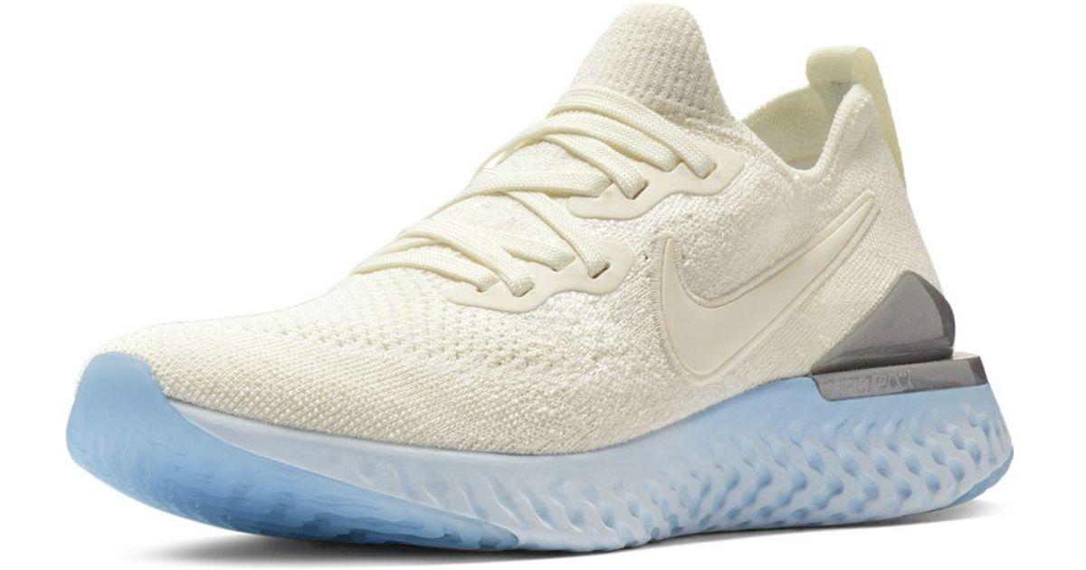 bbe4e42919c5 Lyst - Nike Women s Epic React Flyknit 2 Lace-up Sneakers in Metallic