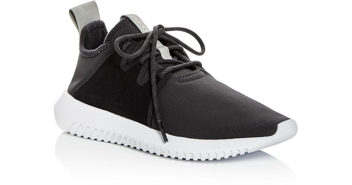 a2fa0d386f65 adidas tubular viral womens - Travbeast