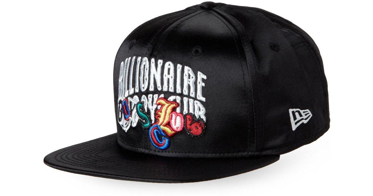 18f120659e2 ... sweden lyst billionaire boys club ice cream new era satin bbc snapback  cap in black for