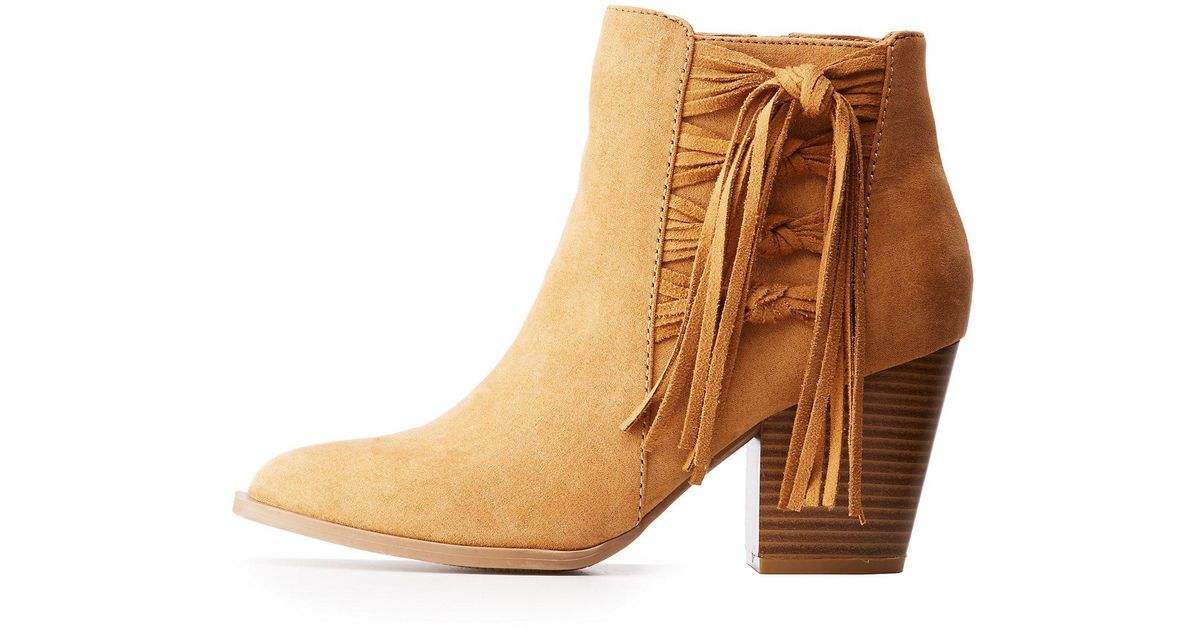 ba7a940639b5 Lyst - Charlotte Russe Fringe Accented Ankle Booties in Natural