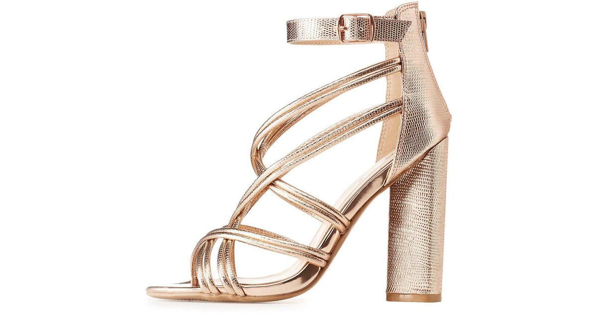 4f4ef89b529b Lyst - Charlotte Russe Qupid Metallic Strappy Caged Sandals in Metallic
