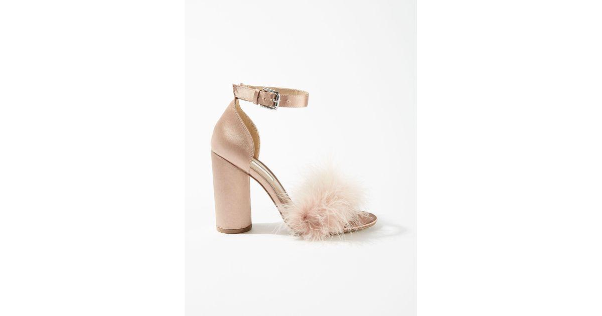 73bf727afdc7 Miss Selfridge Hennie Feather Heels in Pink - Lyst