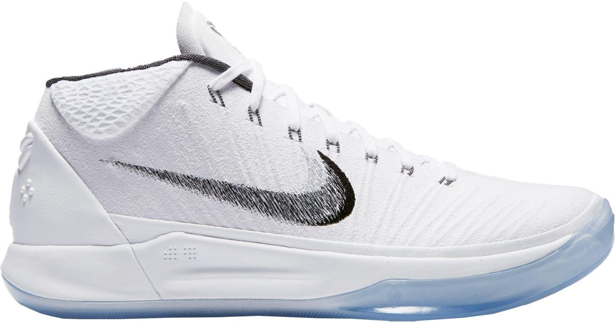 100% authentic 77358 494ba Nike Kobe A.d. 1 Basketball Shoes in Metallic for Men - Lyst