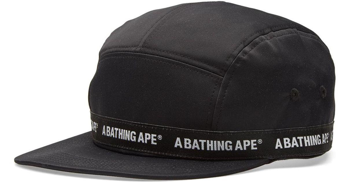 58c6187000e Lyst - A Bathing Ape Logo Line Jet Cap in Black for Men