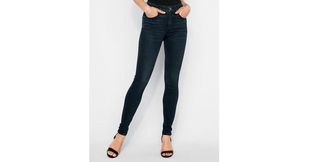 c2af99263c0929 Express High Waisted Denim Perfect Curves Dark Wash Jeggings, in Blue - Lyst