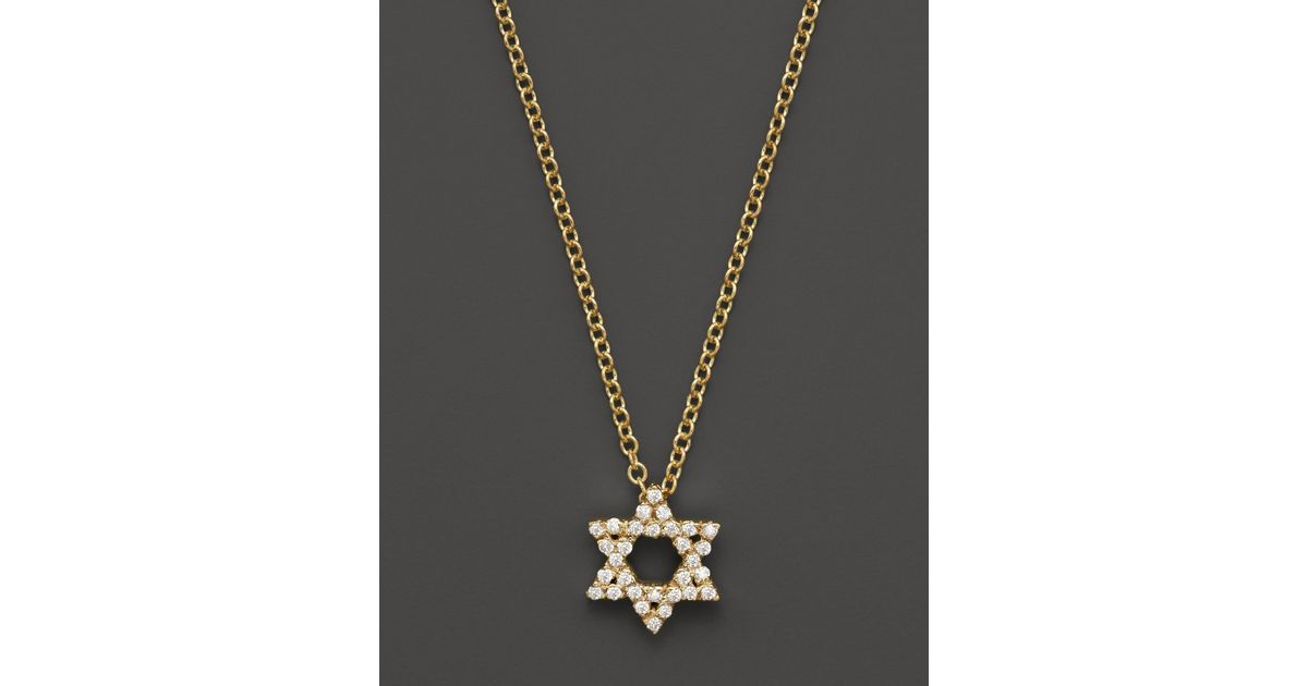 Meira t 14k yellow gold star of david necklace with for Star of david necklace mens jewelry