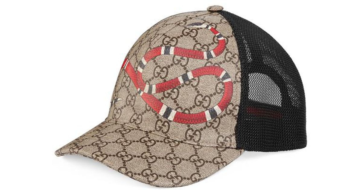 Lyst - Gucci Snake Print Gg Supreme Baseball Hat for Men - Save 33% f50349a80e2