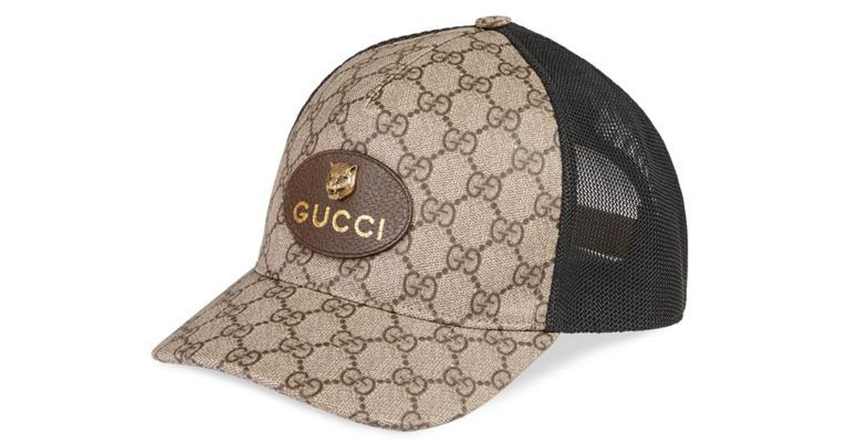 0eb435f72c1 Lyst - Gucci Gg Supreme Baseball Hat in Brown for Men