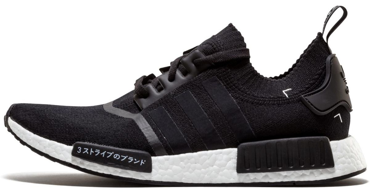 the latest f6a73 34350 Adidas - Black Nmd_r - S81847 for Men - Lyst