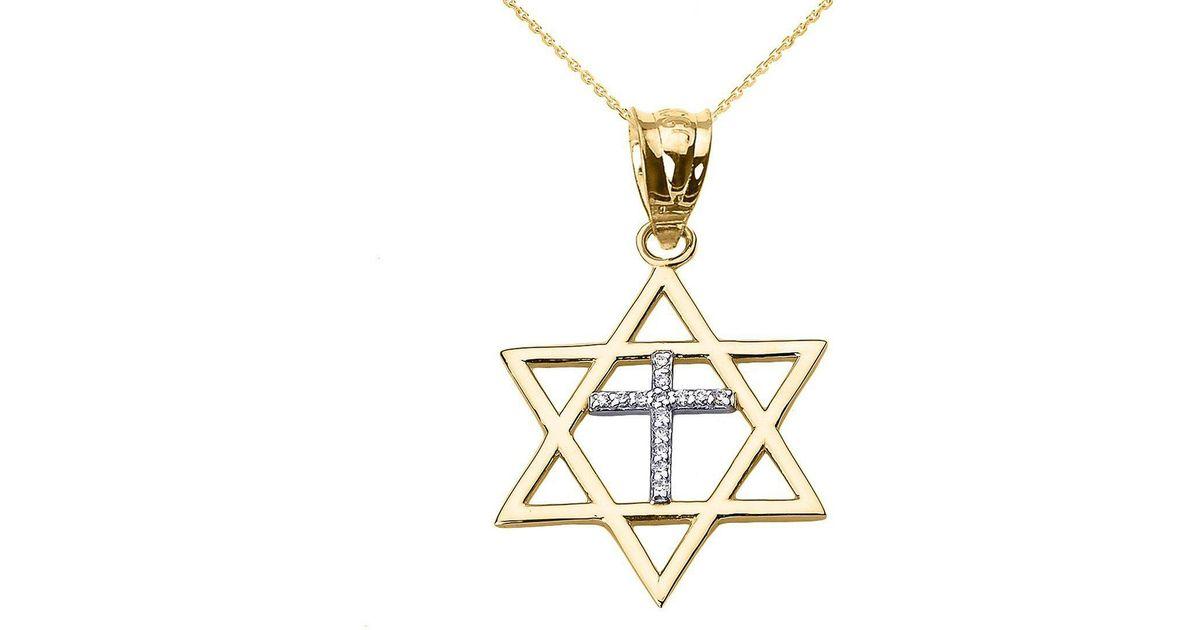 Qp jewellers metallic diamond star of david cross pendant necklace 9kt gold lyst lyst qp jewellers diamond star of david cross pendant necklace 9kt gold in metallic aloadofball Gallery
