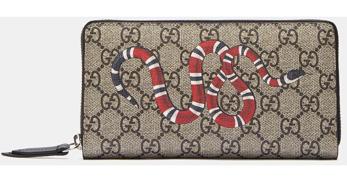 ec715307f70 Lyst - Gucci Snake Print GG Supreme Zip Around Wallet for Men