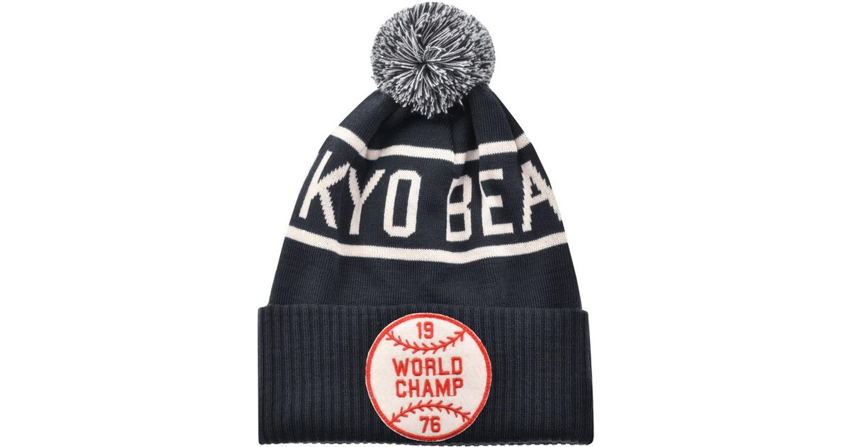 761d4be4b75 Champion X Beams Beanie Hat Navy in Blue for Men - Lyst