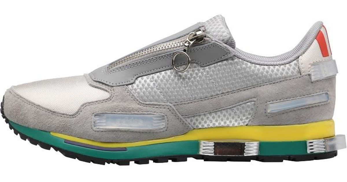11166a8f3 adidas Originals X Raf Simons Rising Star 1 Trainers Aluminium sun black1  in Gray for Men - Lyst
