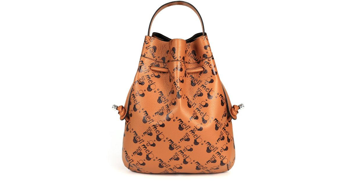 Lyst - meli melo Briony Backpack  e02a7a6236ac2