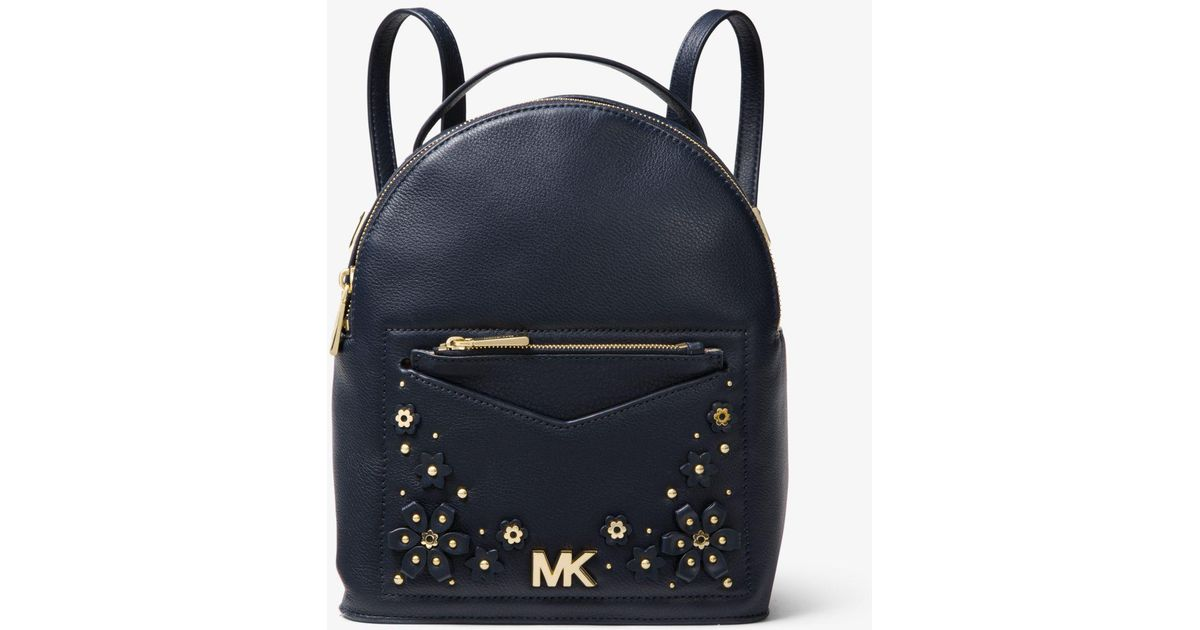0bd859bb82f7 Lyst - Michael Kors Jessa Small Floral Embellished Pebbled Leather  Convertible Backpack