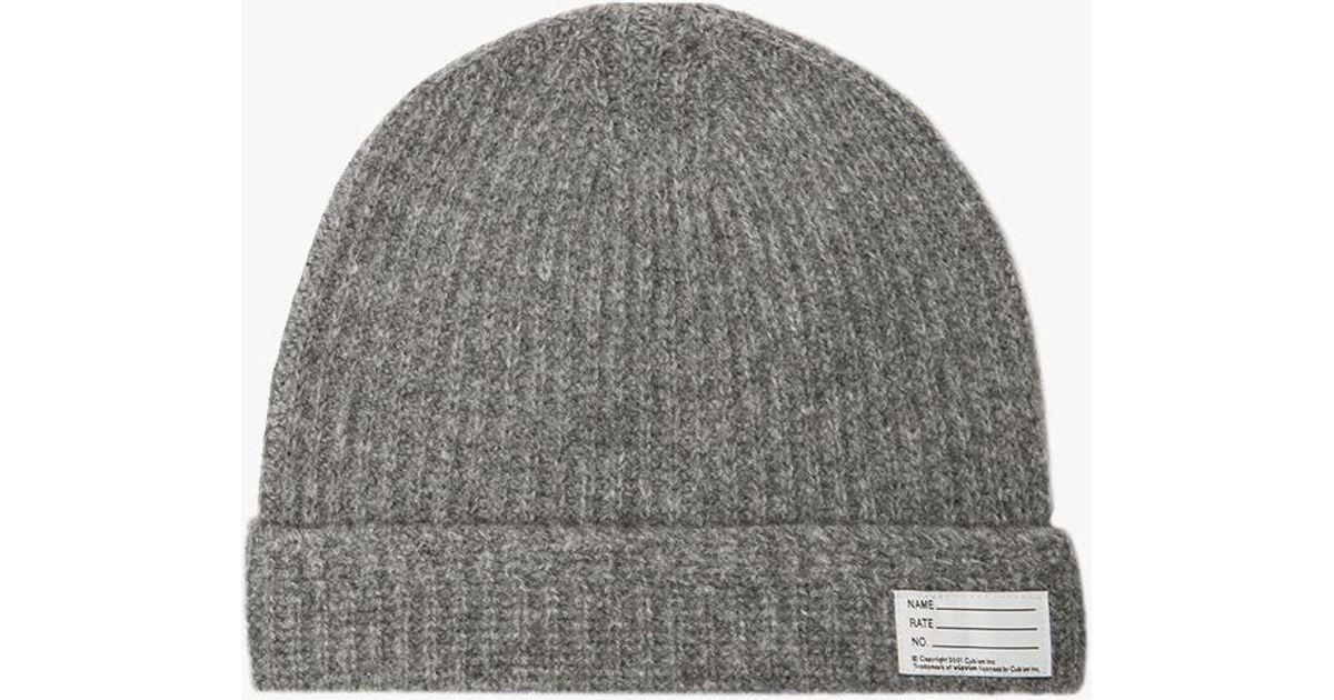 f22b0c0b0a9e0 Lyst - Visvim Knit Wool Beanie In Grey in Gray