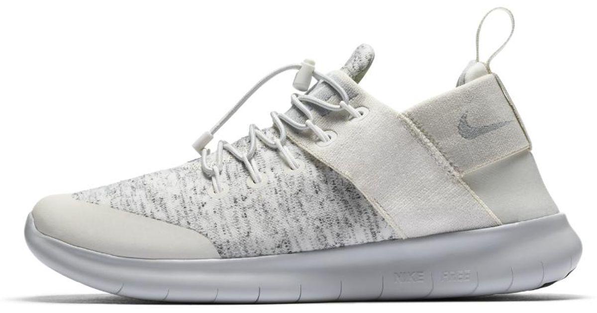 ecdc542cd63 nike-sailpure-platinumwolf-grey-free-rn-commuter-2017-premium-womens-running -shoe.jpeg