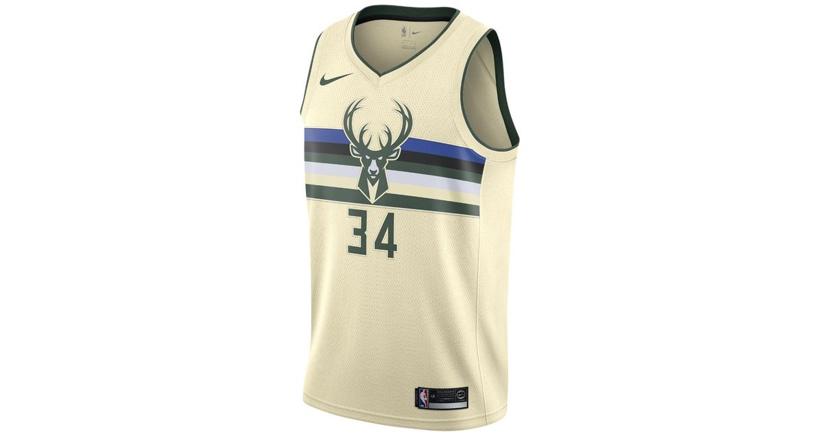 b47961132c1 Nike Giannis Antetokounmpo City Edition Swingman Jersey (milwaukee Bucks)  Men s Nba Jersey for Men - Lyst