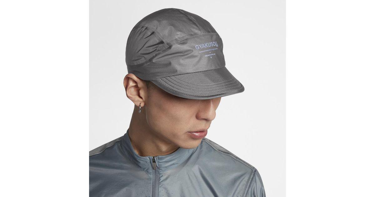3c88c2db50162 Nike Nike Gyakusou Running Cap (silver) in Gray for Men - Lyst