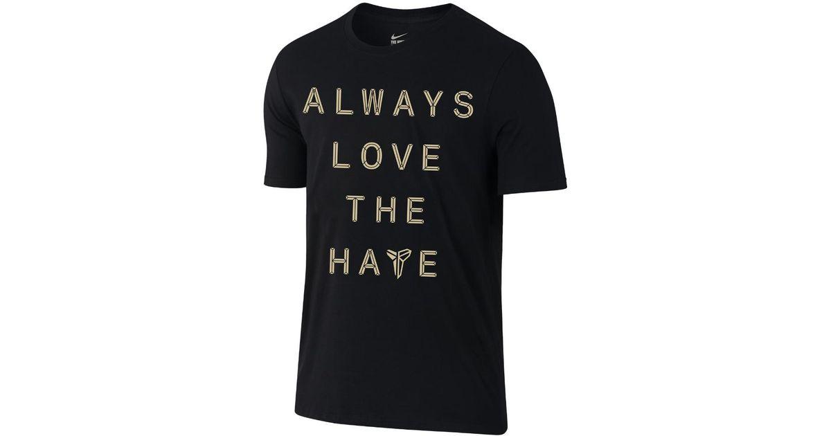 9f1565e94ad Nike Kobe Mamba Day Men's T-shirt in Black for Men - Lyst