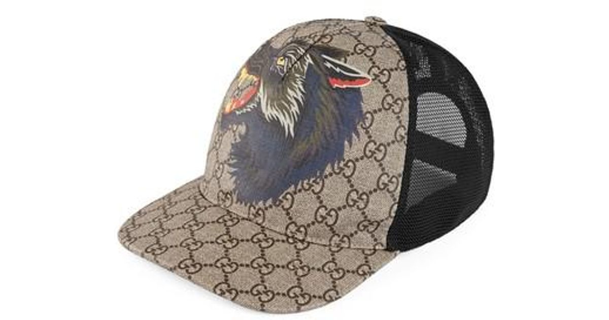 5f6998776a6 Lyst - Gucci Supreme Wolf Trucker Hat in Brown for Men