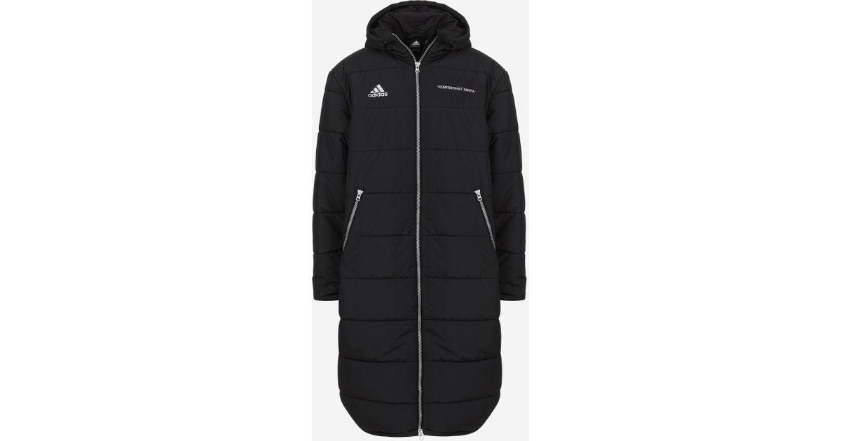 974f89fa9c5a Lyst - Gosha Rubchinskiy Adidas Padded Coat in Black for Men