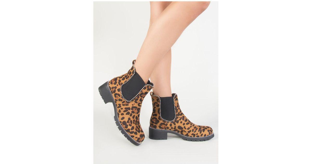 ff310ee36 Public Desire Frame Chelsea Boots In Leopard Print in Brown - Lyst