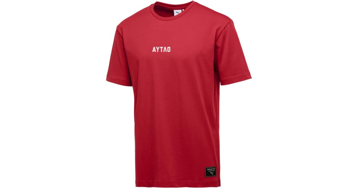 8c869d7bd PUMA X Outlaw Moscow Men's Crewneck Tee in Red for Men - Lyst