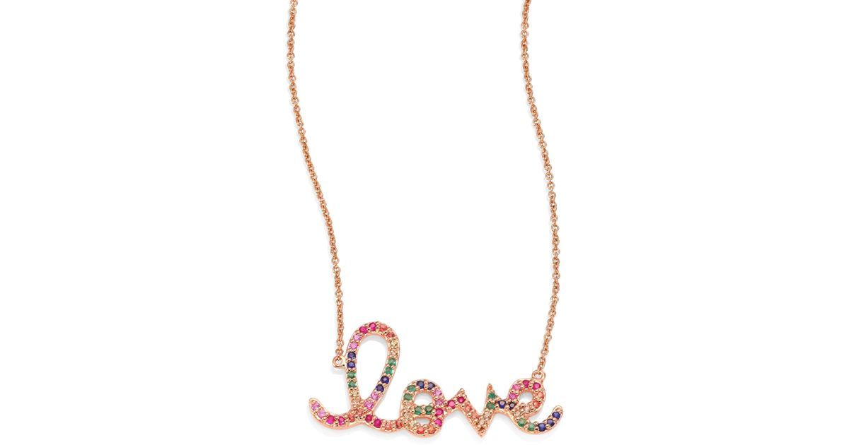 Sydney Evan Large Rainbow Sapphire Love Necklace EqvST
