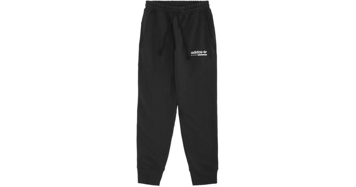 3a397a69f Lyst - adidas Originals Sweatpants in Black