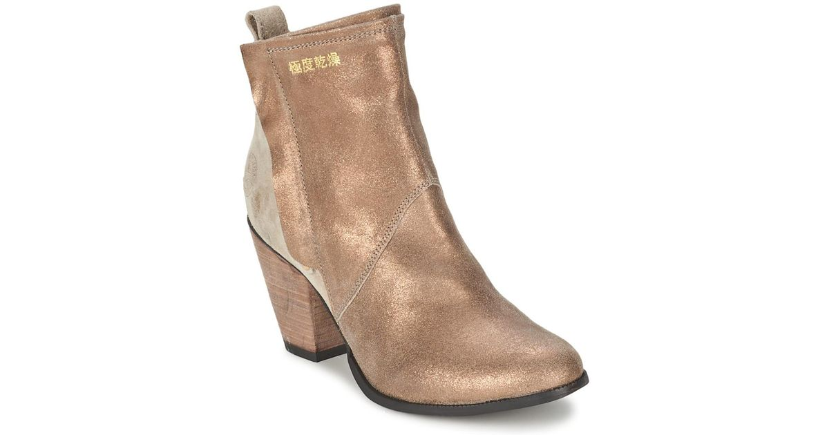 New Superdry Dillanger Ankle Boots Gold For Women On Sale