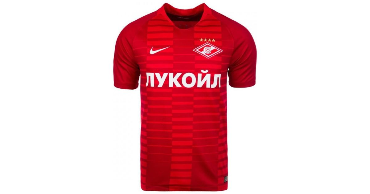 Nike 2018-2019 Spartak Moscow Home Football Shirt Women s T Shirt In Red in  Red - Lyst 8110328f9