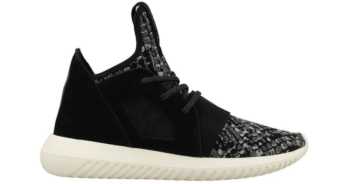 66e3bcd65e adidas Tubular Defiant W Women's Shoes (high-top Trainers) In Grey in Gray  - Lyst