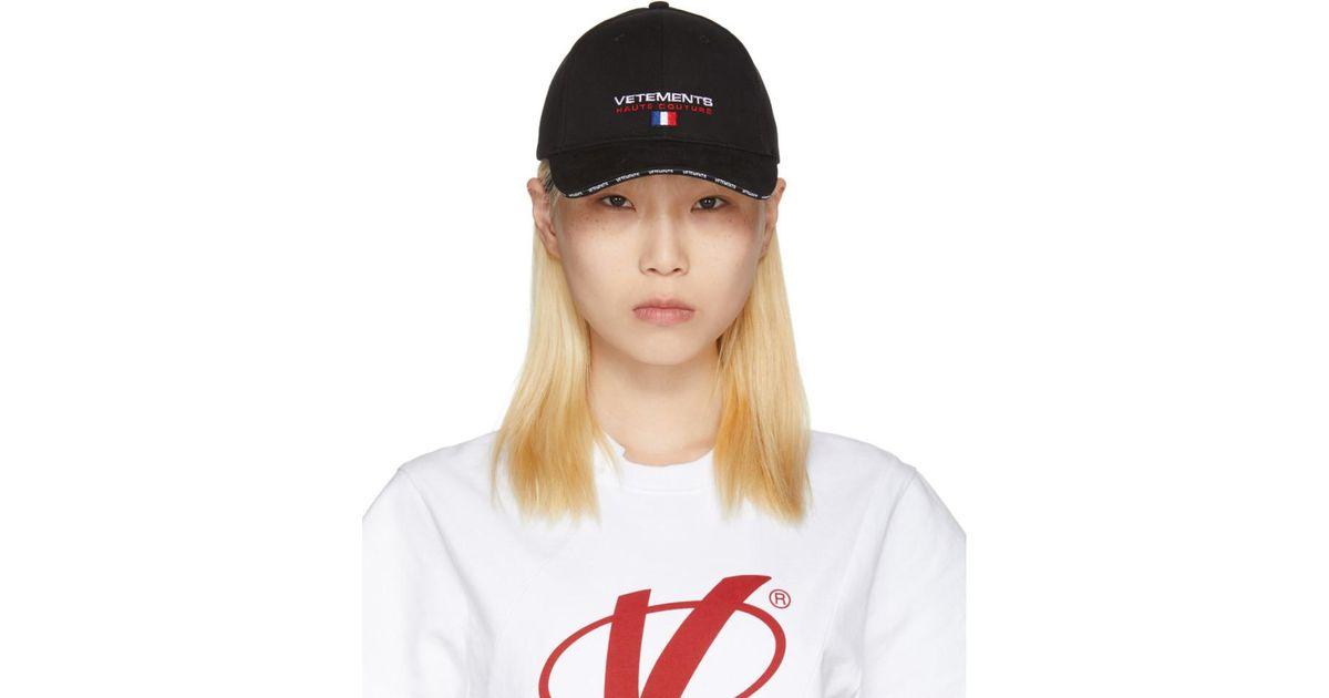 Lyst - Vetements Black Haute Couture Logo Baseball Cap in Black 7ff70e42d6a